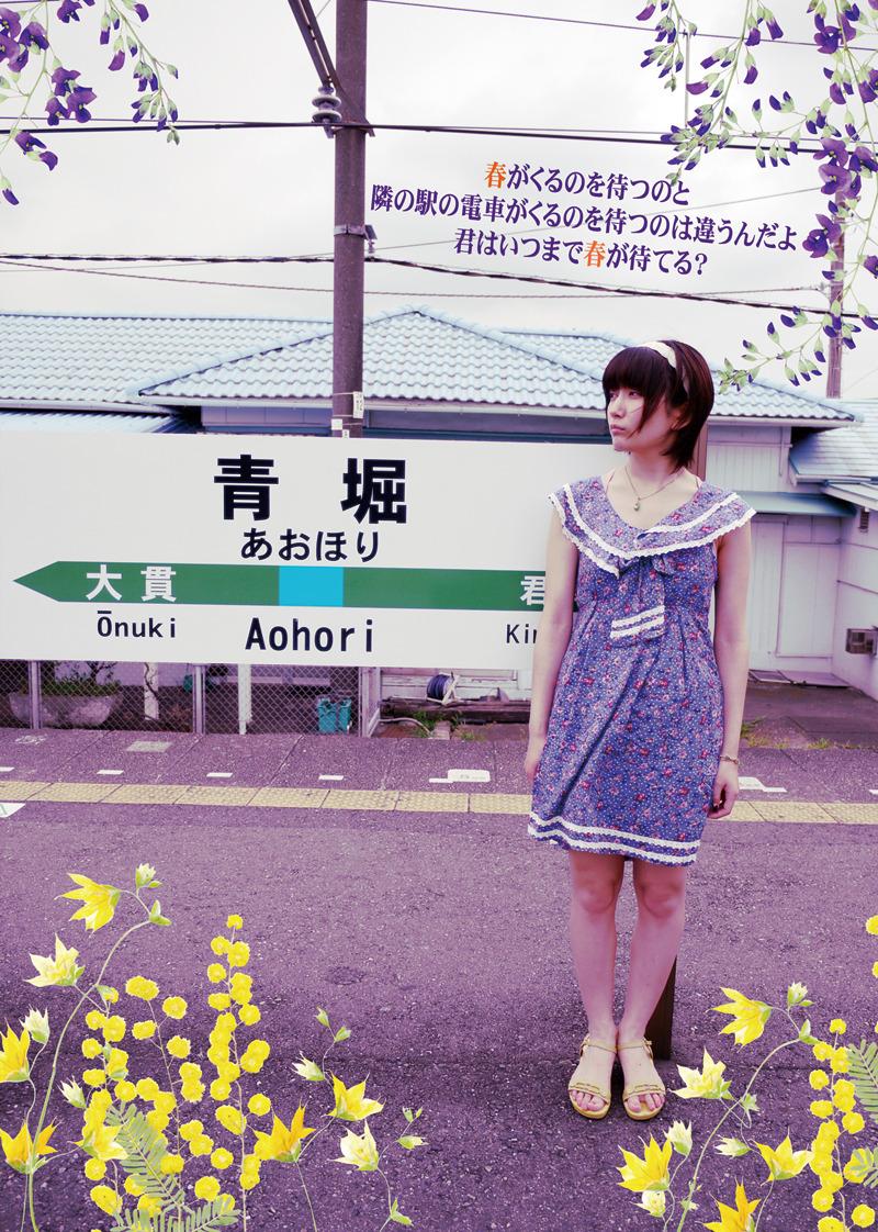 清水楓の画像 p1_26