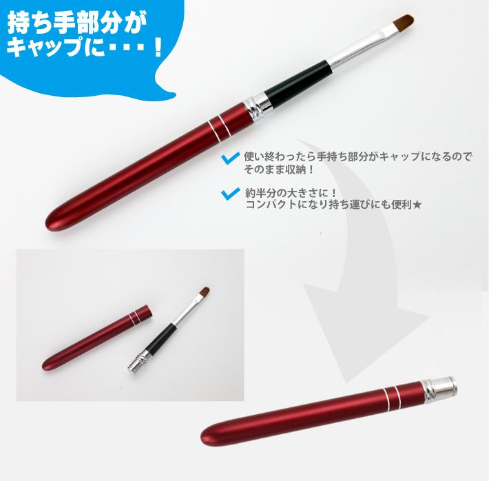 ネイル 筆