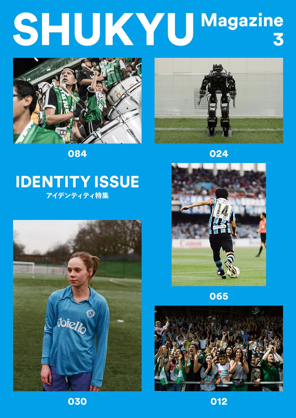「shukyu magazine」の画像検索結果