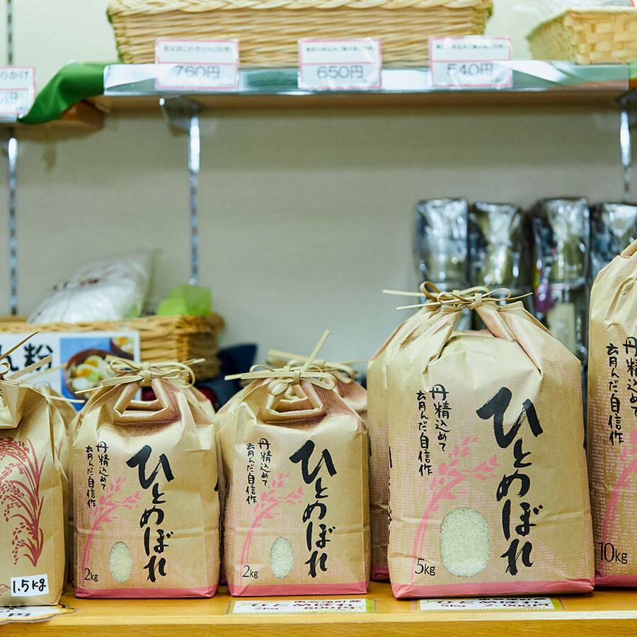 南会津の米は全国的にも大人気。険しい自然環境、厳しい気候風土がおいしい米を生む。