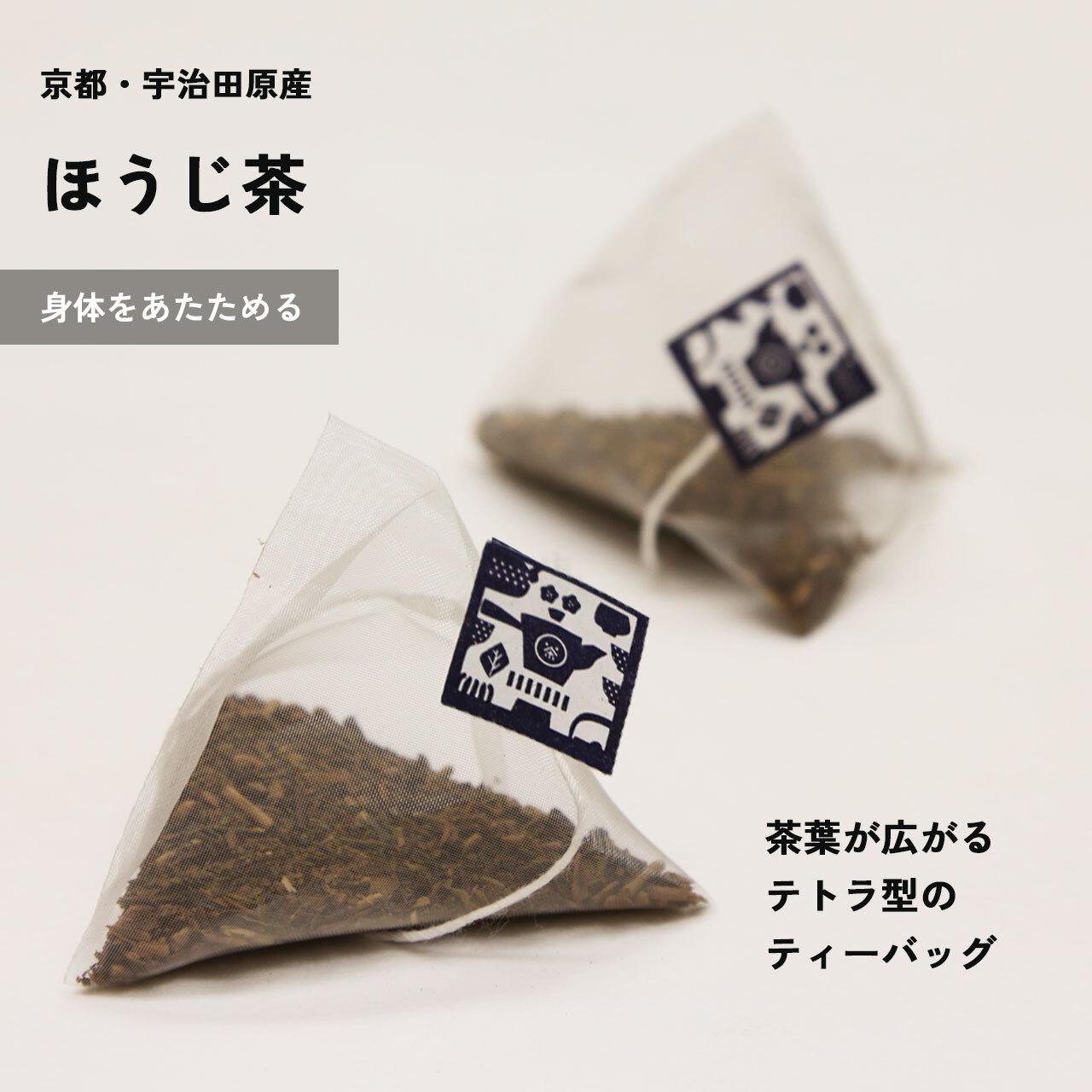 芳しく豊かな香りとしっかりとした味わい。カフェイン少なめ京ほうじ茶