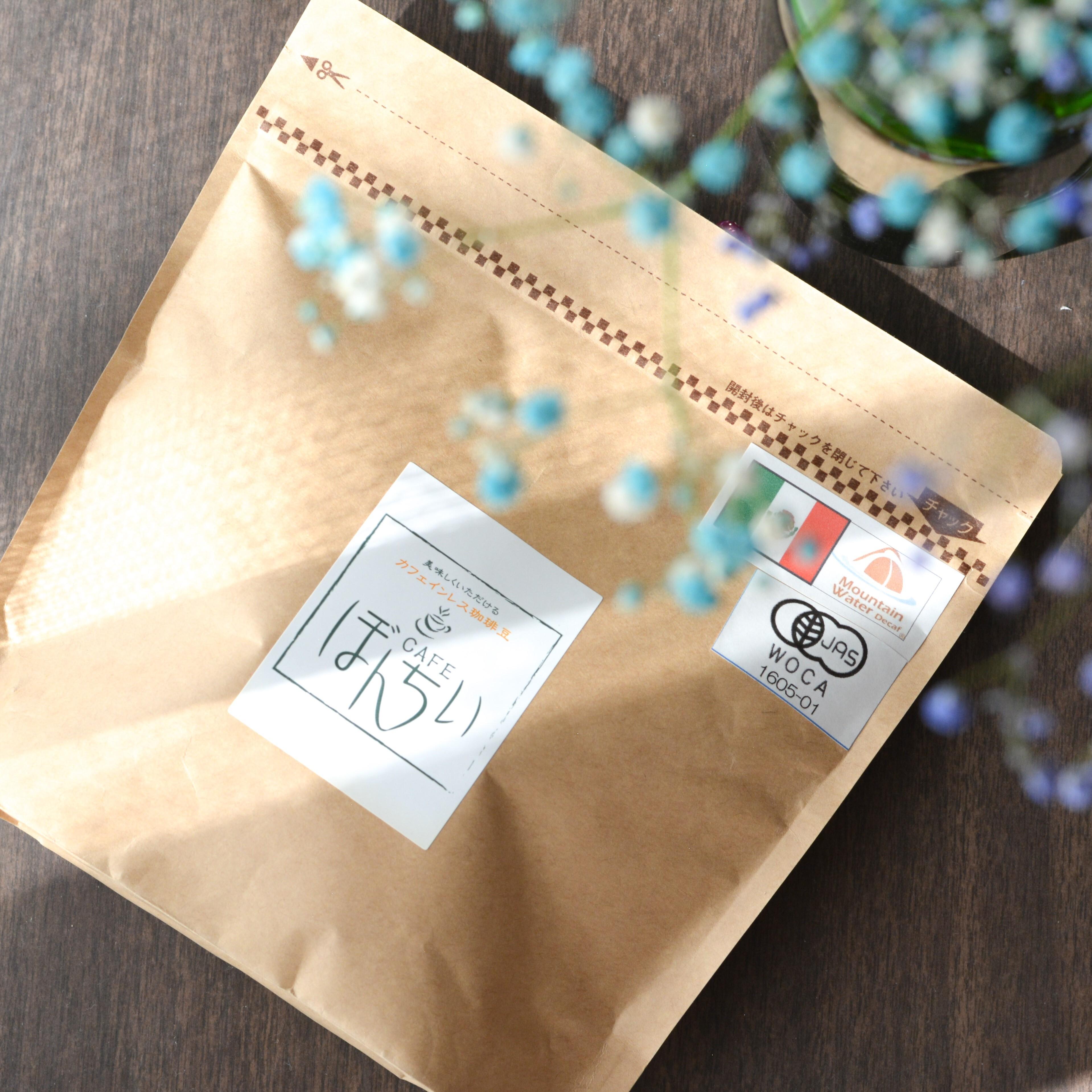ご自宅や会社などでコーヒーメーカーを使ったりして簡単に京都喫茶店のコーヒーの味をどこでも味わえます