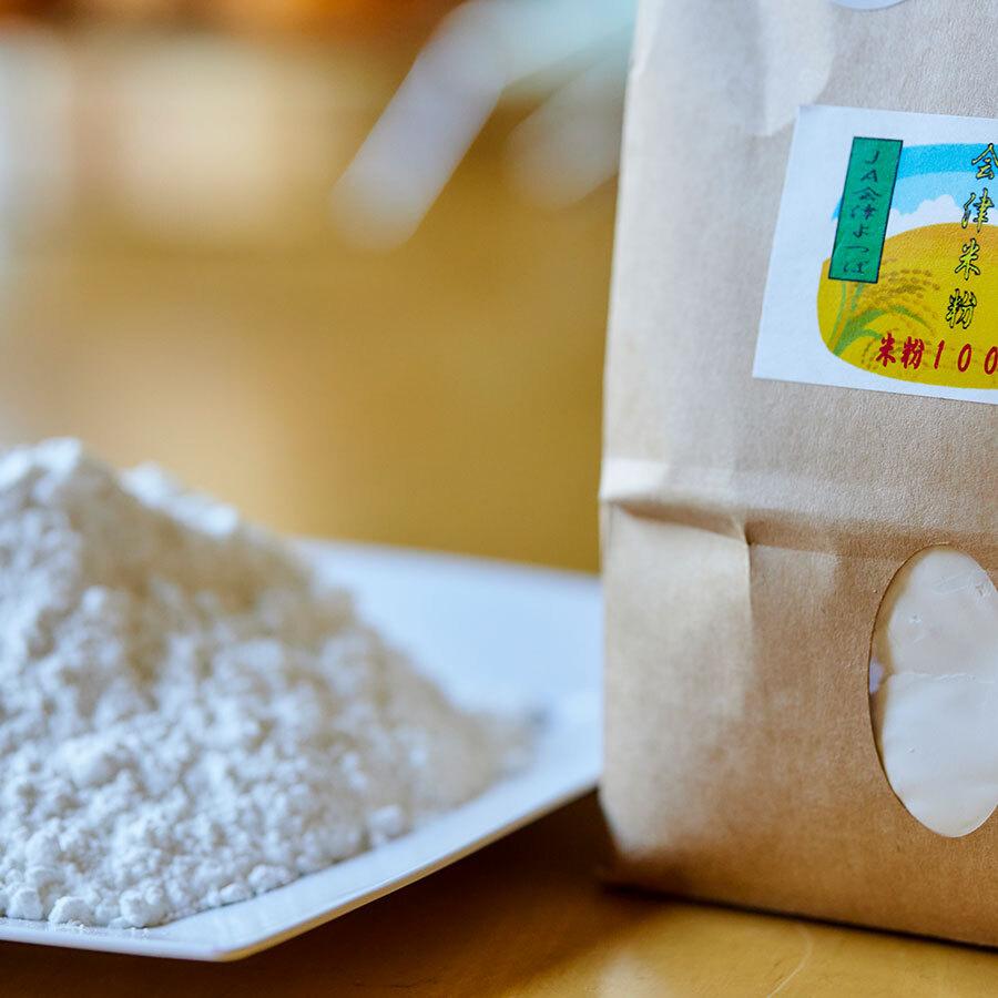 『S u c r e』のお菓子作りの土台を支える米粉。他の素材もほとんどが無添加のものを使用。
