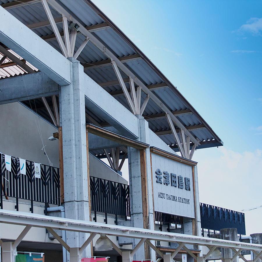 会津鉄道会津線・会津田島駅の構内に、『みなみあいづ』のショップ「やまなみ」がある。