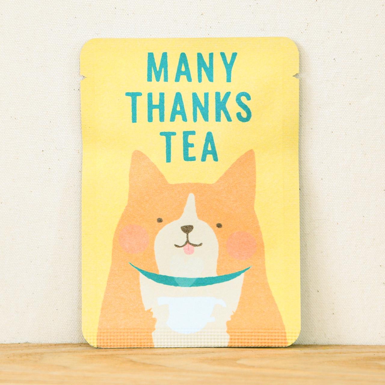 [B]イヌさん MANY THANKS TEA