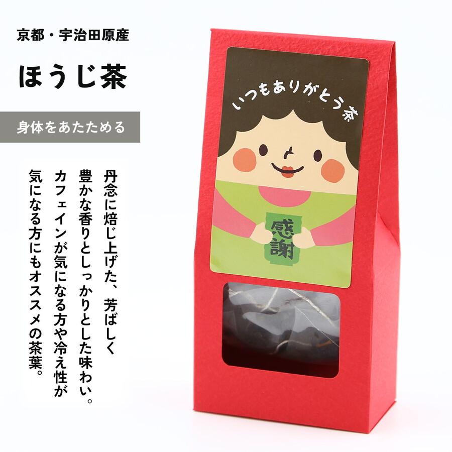 芳しく豊かな香りとしっかりとした味わいの京ほうじ茶