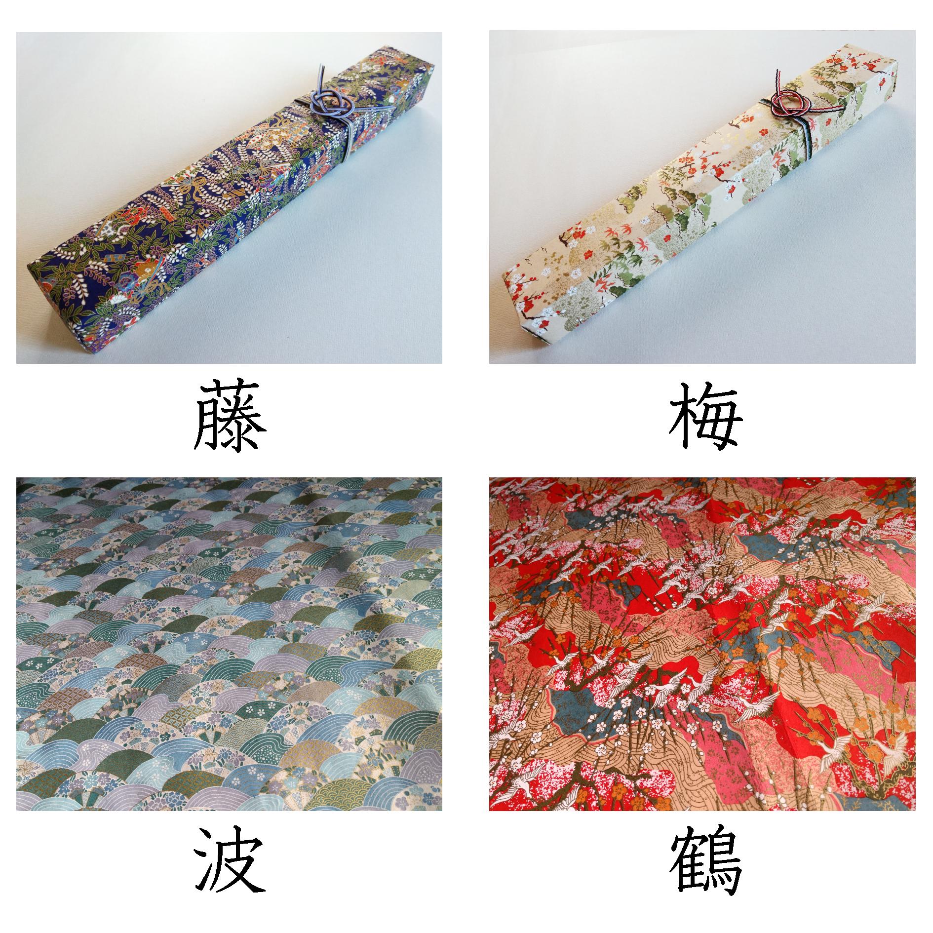 和紙の色をお選び下さい。水引は和紙にあわせてお作りします。