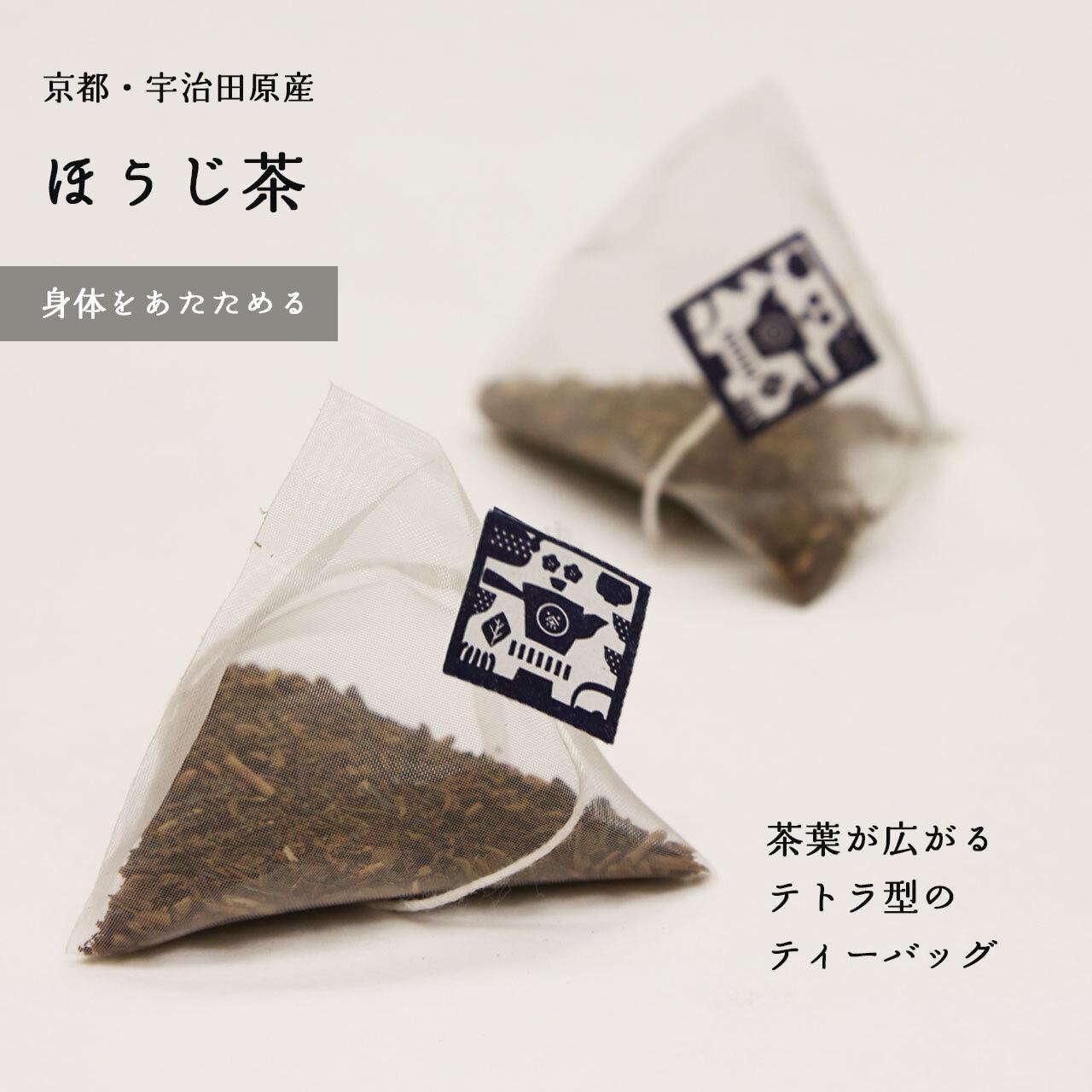 芳ばしく豊かな風味が特徴のほうじ茶