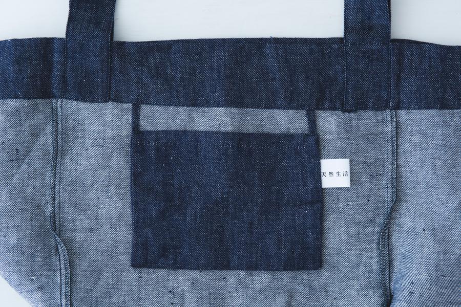 2ポケットの逆側にある19cm幅の広めのポケット。『天然生活』のタグ付き