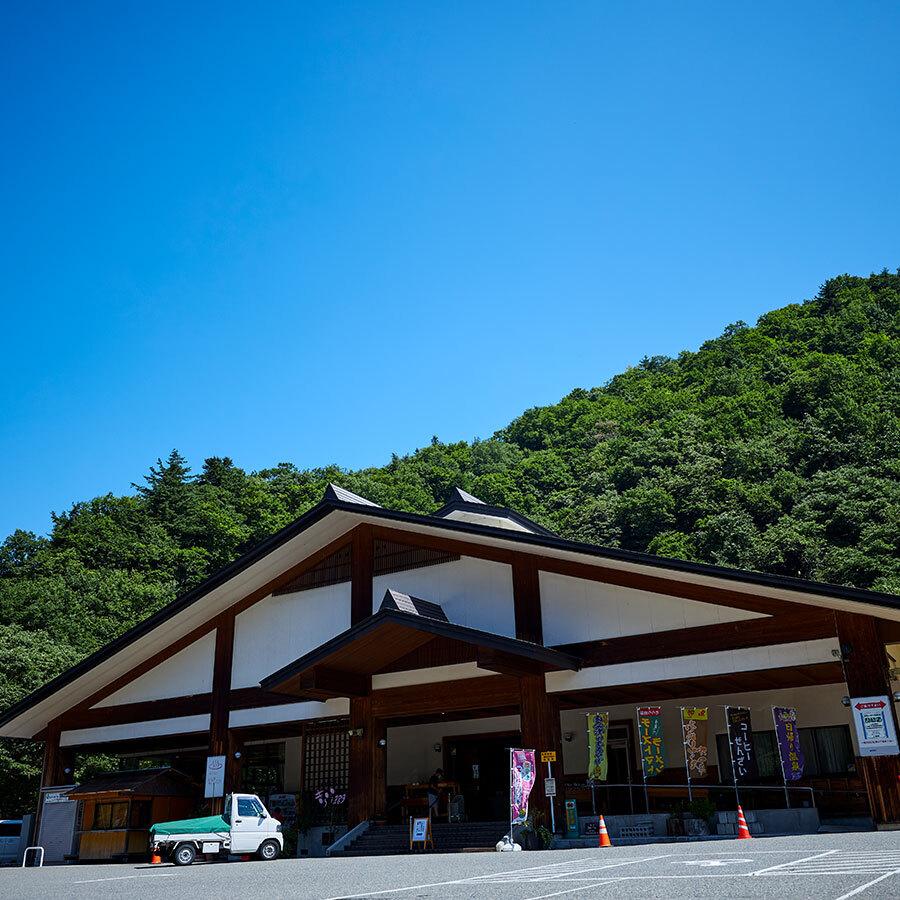 山口トンネルのすぐそばに立つ、南会津旅の中間点。日帰り温泉のファンも多い。