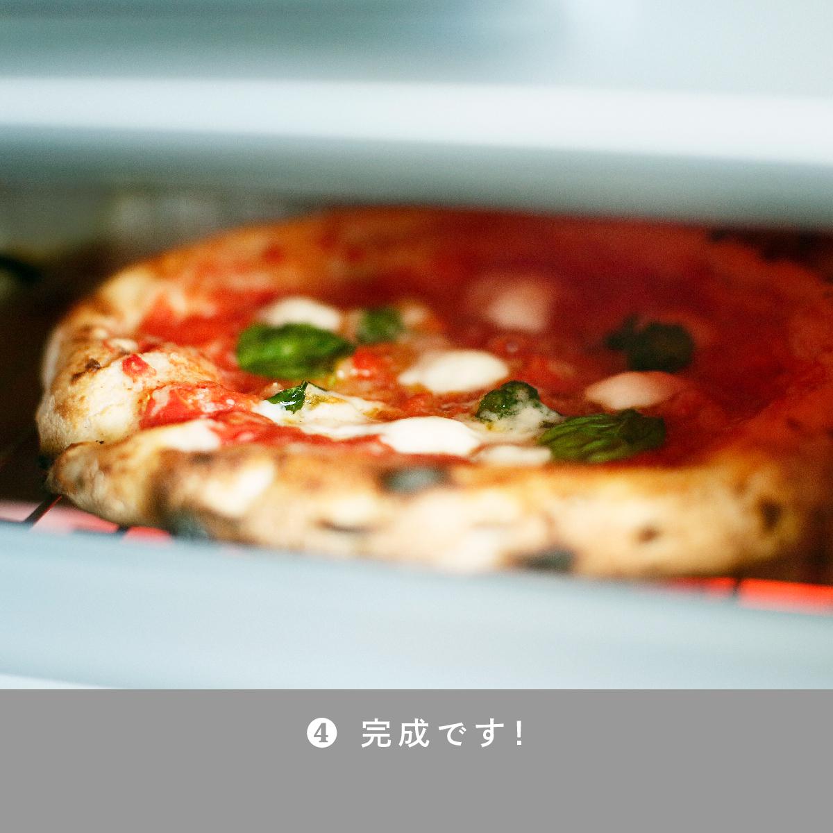 表面のチーズとソースがグツグツし始めたら食べ頃のサイン。PIZZAは焼きたてが美味しいですよ!