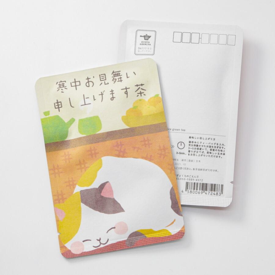 ハガキサイズのお茶です。表面はネコさん柄。