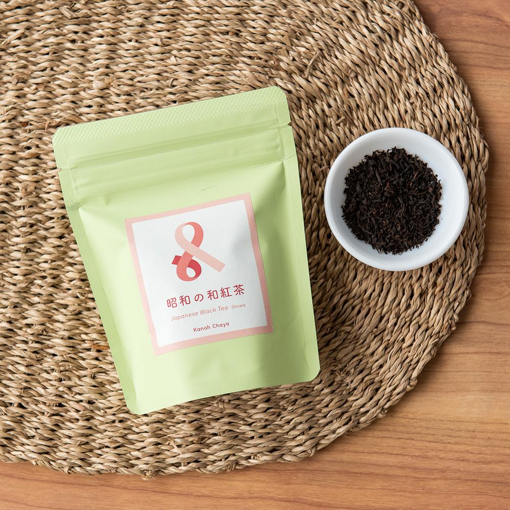 昭和の和紅茶