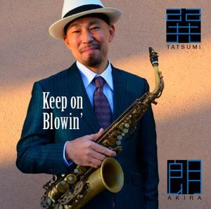 巽朗 / Keep on Blowin'