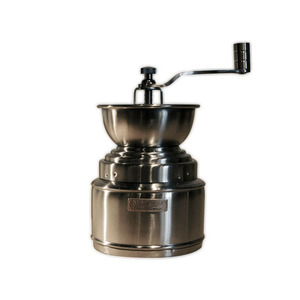 GS Coffee Mill