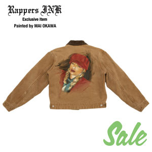 Ari Rappers INK Exclusive Jacket  -Mary J Blige-