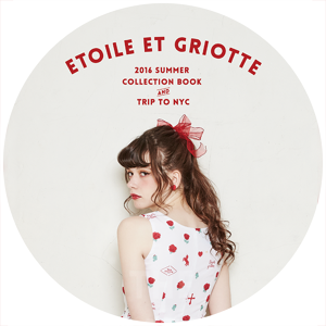 zine Etoile et Griotte 2016 Summer Collection Book
