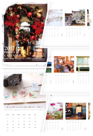 2017 PHOTO CALENDAR with Bible Words(9冊まで・送料別)