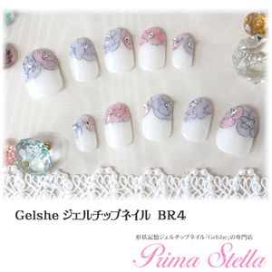 ★NEWデザイン★Gelshe gel chip nail 【BR3】