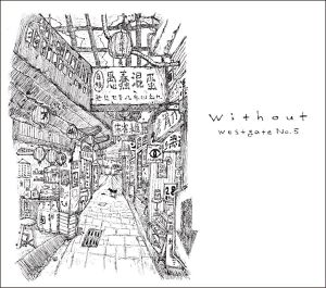 without/westgate no.5