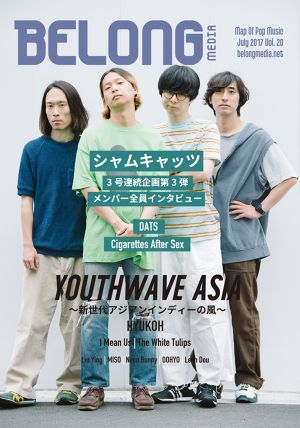 【300部限定】 Vol.20(特集:YOUTHWAVE ASIA)