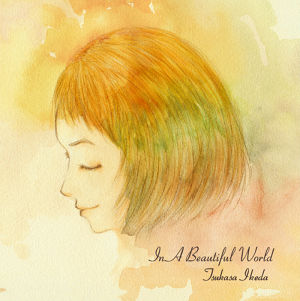 【Mini Album】 In A Beautiful World