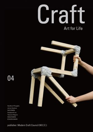 Craft-Art for Life- 04