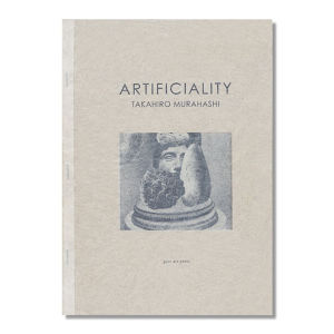 ARTIFICIALITY