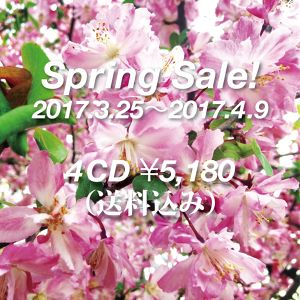 4 CD Set - Spring Sale 2017