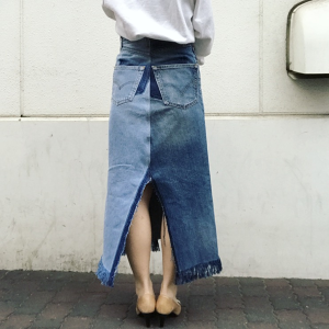 Fringe denim skirt CaNARi