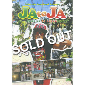 JA to JA / vol.1 / Sold Out