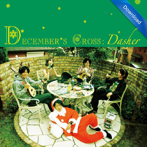 December's Cross: Dasher (FLAC Download)