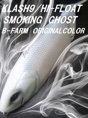 DRT KLASH 9 HI-FLOAT / SMOKING GHOST