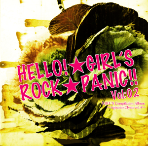 HELLO!☆GIRL'S ROCK☆PANIC!! vol.2