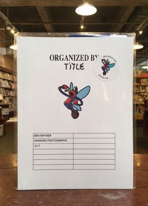 【ZINE】ORGANIZED BY TITLE