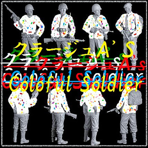 ColorfulSoldier/クラージュA's