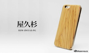 REAL WOODEN CASE 屋久杉 iphone6/6s 対応
