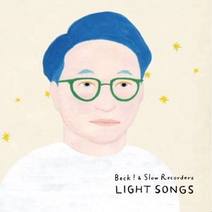 「LIGHT SONGS」 Beck! & Slow Recorders(磯部和宏)