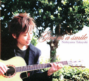 【CD】Give us a smile