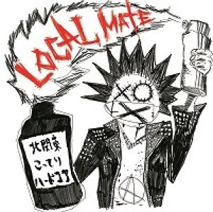 V.A - LOCAL MATE  CD