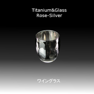 Rose-Silver
