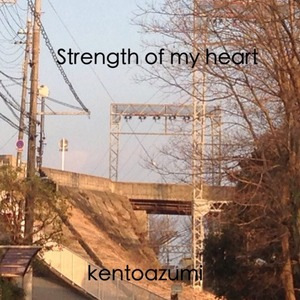 kentoazumi 6th 配信限定シングル Strength of my heart(WAV)