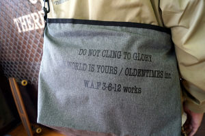THE WORLD IS YOURS SHOULDER BAG