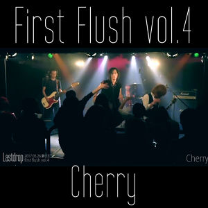 【First Flush vol.4】Cherry