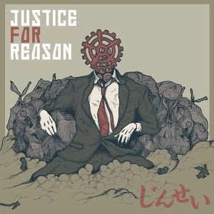 【Melodic Hardcore/社畜コア】じんせい / Justice For Reason