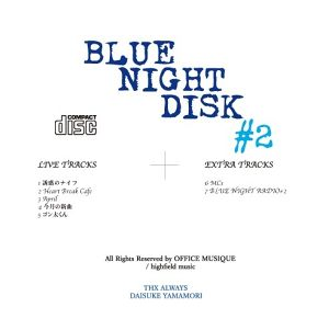 CD 『BLUE NIGHT DISC #2』LIVE at 大阪 cafe Room