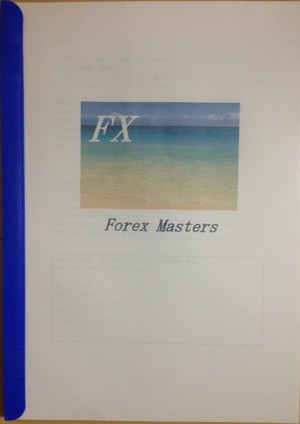 ForexMasters