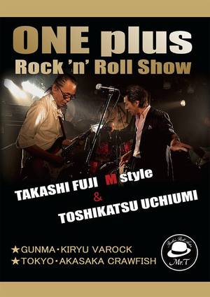 ONE Plus Rock'n Roll Show DVD