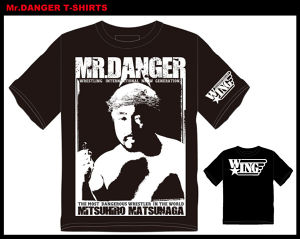 MR. DANGER T-SHIRTS XXL