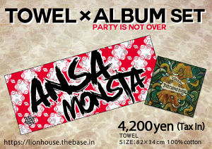 TOWEL × ALBUM『PARTY IS NOT OVER』SET